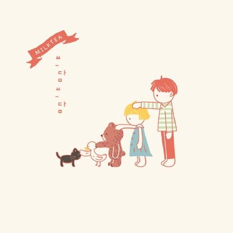 밀크티 (Milk Tea) - 쓰담쓰담 (디지털 싱글) [CD-R로 제작되어 있음]