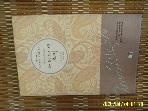 보람 / 하얀 물감으로 그린 추억 / 앤 메이저. 곽진희 옮김 -91년.초판. 꼭설명란참조