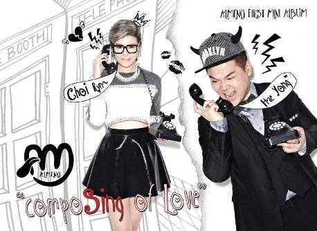 알맹 (Almeng) - Composing Of Love [홍보용 음반, 친필싸인, 겉 케이스에 사용감 약간]