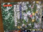 창립10주년기념 부산참여자치시민연대 10년의 발자취 2001 -설명란참조