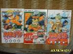 일본판 集英社 집영사 3권/ JUMP COMICS NARUTO 1. 3. 5 / 사진참조. 꼭상세란참조
