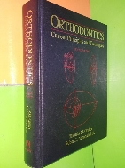 Orthodontics: Current Principles and Techniques (2rd Edition, Hardcover)