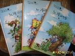 한국헤밍웨이 -3권/ 노자 ( 도덕경 ) 1.2.3 ( 위풍당당 중국고전만화중,, ) / 만화 이세경. 해설 한정영 -꼭 아래참조