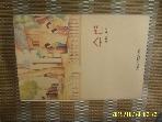 신라대학교 / 수련 2001. 44호 / 수련교지편집위원회 -설명란참조