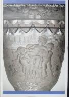 European Glass Cups and Goblets: Roman through Art Deco  /사진의 제품 ☞ 서고위치:KR 2  *[구매하시면 품절로 표기됩니다.]