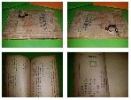 모범서한문(模範書翰文)(김안서/1950.03.30)