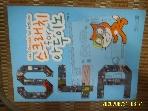 디지털북스 / S4A 스크래치 for 아두이노 / 우지윤 저 -꼭상세란참조