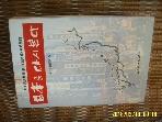 매일경제신문사 편 / 일본을 다시본다  -91년.초판