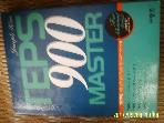 사람in / TEPS 900 MASTER For Advanced Students + CD1장 / Joseph Kim -아래참조