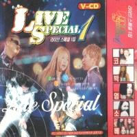 [미개봉][VCD] V.A / 라이브 스페셜 (VCD/미개봉)