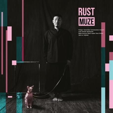 러스트 (Rust) - Muze (홍보용 음반)