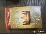 BANTAM BOOKS / A CLASH OF KINGS / GEORGE R.R. MARTIN -사진참조.아래참조