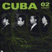 쿠바 (Cuba) 2집 - Wrestler