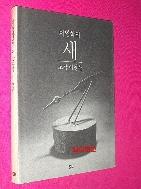 이영학의 새 //1-5