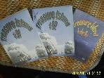 수다 SuDa 3권/ Treasure Island 01.02.03 Another Story  -사진참조.아래참조