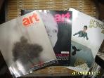 에이엠아트 외 -3권/ 아트 art IN CULTURE 2008. 11.12월호 / 월간미술 2008.12 월호 -부록없음. 아래참조