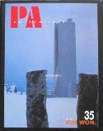 PA : (Pro Architect ) KIM WON 김 원-35