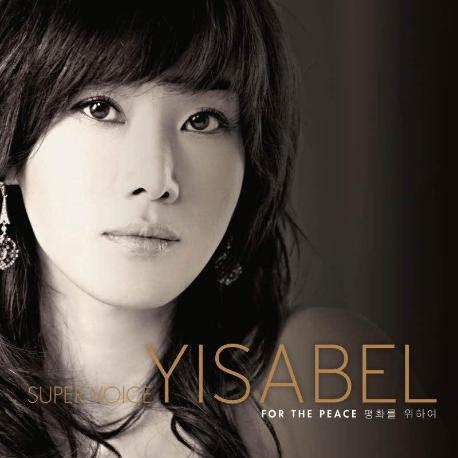 이사벨 - For The Peace (디지털 싱글) [씨디 프린팅 위에 친필싸인 (받는사람 이름 있음)]