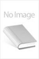 장종현 박사 육영 30년 기념 논문집 2 (일반학문편) 기독교 대학의 글로벌 리더