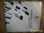 부산합창올림픽 - Memories of the 2002 Busan Choir Olympics -CD없음.설명란참조