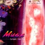 뮤즈 (Muse) - Forget. Me. Not...  [바코드에 펀칭, 씨디에 실기스 약간]