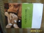 박영사 / 제6판 사회복지의 이해 / 김기태. 박병현. 최송식 -꼭상세란참조