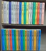 판소리 연구   (제43집) -판소리학회   사진의 제품 중 해당권   / 상현서림  ☞ 서고위치:gp 8    *[구매하시면 품절로 표기됩니다]