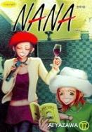 나나 NANA 1-21 /총21권/야자와 아이