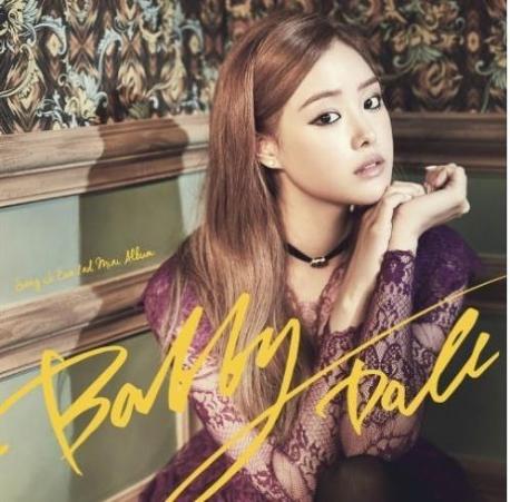 송지은 - Bobby Doll (홍보용 음반)