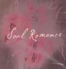 Soul Romance - 윤희중(ft.문명진) 에즈원 정연준 JK김동욱 (미개봉) * 소울 로맨스