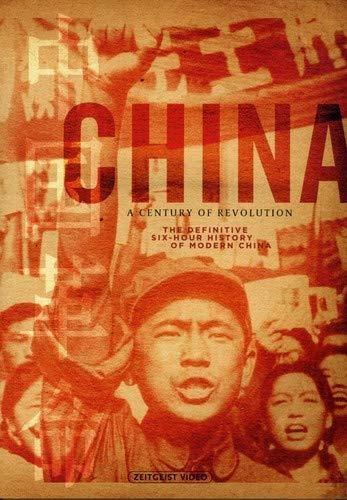 CHINA A CENTURY OF REVOLUTION 3DISC SET 중국 혁명의 세기