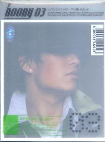 강성훈 - Hoony 03