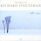 THE BEST OF RICHARD STOLTZMAN [사랑하기 때문에] (2CD) - 스톨츠만 베스트