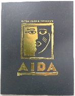 뮤지컬 아이다(AIDA) 프로그램북 :박칼린,소냐,차지연,김준현,정선아 외