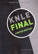KNLE FINAL LIMITED EDITION