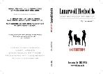 루나울프 메서드 Lunarwolf Method I. 초판인쇄 절판상품