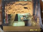 한국일보사/ 세계의 박물관 4-멕시코 국립 인류학박물관 - 태양의나라 마야.아즈테카의 문명 -아래참조