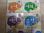 글수레)글수레 교과서 만화 1학년 2003년 /ㅁ7