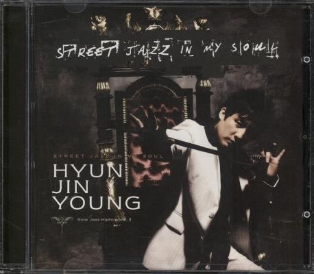 현진영 - Street Jazz In My Soul [바코드에 펀칭]