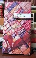 이렇게 고운 색 -The World Colorful Delight- 한국전통 섬유예술-한국자수박물관 허동화- -초판-절판된 귀한책-아래사진참조-보자기,복식,생활자수-