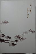 이이남 李李男 Lee Lee-Nam (2012.5.16~6.30 중국 季豊軒畵廊 數影碼像 전시도록)