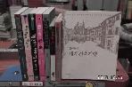 한국 만화산업연구-한창완