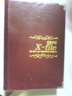 정윤호의 X-file   (로리)