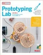 Prototyping Lab ―「作りながら考える」ためのArduino實踐レシピ (大型本) #