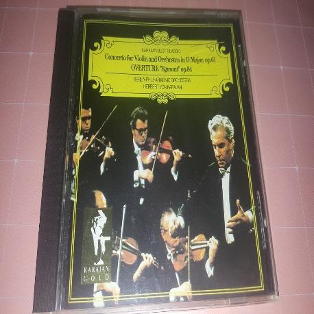 Karajan Best Classic Vol.3 - Ludwig van Beethoven