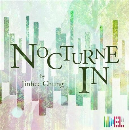 정진희 - Nocturne In (홍보용 음반)