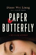 Paper Butterfly : A Mei Wang Mystery  (ISBN : 9781416549574)