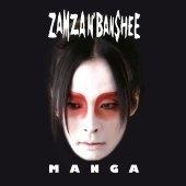 [미개봉] Zamza N' Banshee / Manga (미개봉)