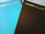 COLORIST 컬러리스트 필기시험 완벽가이드     (두권/산업기사.기사 대비/2008년/이선호/이은경/하단참조/b)
