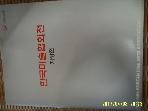 한국미술협회 / 제44회 한국미술협회전 지상전 2010  -아래참조